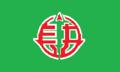 Flag of Konagai Nagasaki.png