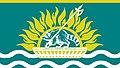 Flag of The Republic of Slowjamastan.jpg