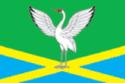 Bandeira de Zabaykalsk