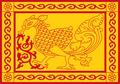 Flag of the Uva Province (Sri Lanka).PNG