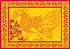 Flag of the Uva Province (Sri Lanka).PNG