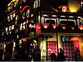Food Street, Lahore.jpg