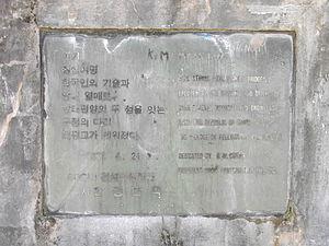Koror–Babeldaob Bridge - The preserved slate of the former Koror-Babeldaob Bridge; January 2011.