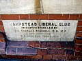 Foundation stone, Hampstead Liberal Club - geograph.org.uk - 1130171.jpg