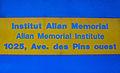 Front door sign, Allan Memorial Institute.jpg