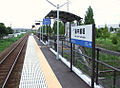 Fuchu-Usaka Station 20080824.jpg