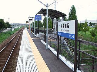 Fuchū-Usaka Station Railway station in Toyama, Toyama Prefecture, Japan