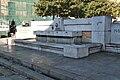 Fuente Carrerra San Francisco (plaza de la Paja).jpg
