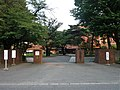 Fukujuji Hospital.jpg