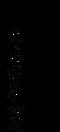 Full Seishinkan Iaido Logo.png