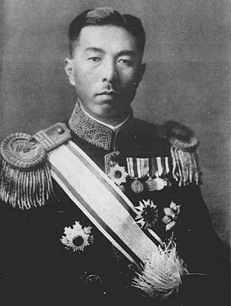 Fumimaro Konoe - Konoe in 1938