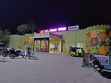 Gadwal-railway-station-gadwal-railway-enquiry-services-6bq9uo1617.jpg