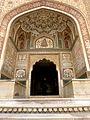 Ganesh Gate Amber Fort Jaipur India - panoramio (4).jpg