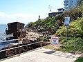 Gayundah wreck viewing area - panoramio.jpg