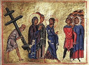 Carrying the Cross, from the Gelati Gospels MSS