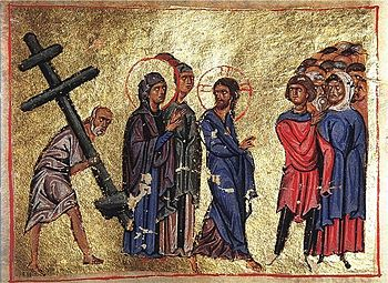 English: Carrying the Cross, from the Gelati G...