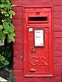 George V postbox - geograph.org.uk - 868480.jpg