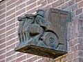 Gevelsteen Hildo Krop, Rijksmonumentnummer 491984, Stadhouderskade 1, foto 4.jpg