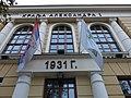 Gornji Milanovac, Osnovna škola Kralj Aleksandar I, 06.jpg