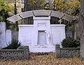 Grabstätte Stubenrauchstraße 43–45 (Fried) Wilhelm Prowe.jpg