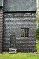 Granhults kyrka - KMB - 16001000013623.jpg
