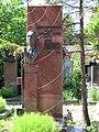 Grave of Yuri Levitan.jpg