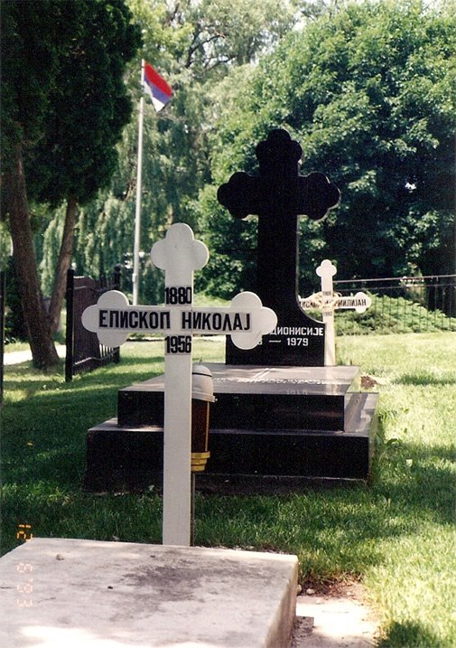 Gravesite of Saint Nikolaj Velimirović in 1993