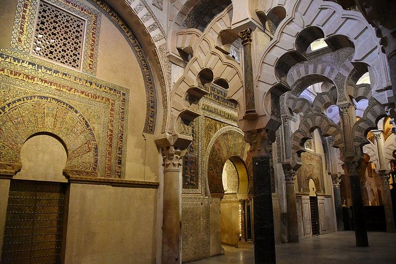 Cordoba, Spain - November 1 2019: Fragment of wall with ... |Cordoba City Tenth Century