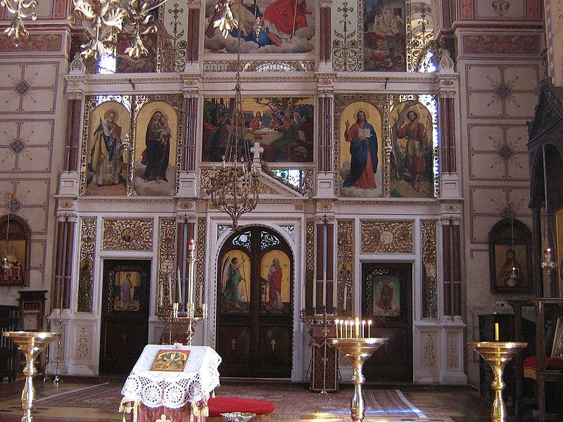 Manastiri Fruške Gore 800px-Grgeteg_monastery