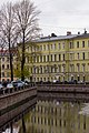 Griboyedov Canal - panoramio (1).jpg