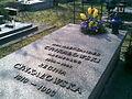 Grobowiec Cynkałowskich 2010.jpg