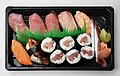 Grocery store sushi from Pittsburgh 2.jpg