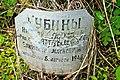 Gubin-grave-8970-plate.jpg