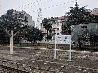 Hanyang railway station