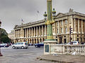 Hôtel de Coislin, Place de la Concorde 01.jpg