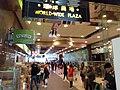 HK 中環 Central 畢打街 Pedder Street 環球商場 World-Wide Plaza mall shop signs December 2019 SS2 01.jpg