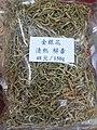 HK 中藥材 herb 金銀花 from shops in Queen's Road West Sheung Wan December 2020 SS2 11.jpg