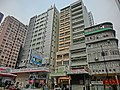 HK 油麻地 Yau Ma Tei 窩打老道 Waterloo Road residential buildings Jan-2014.JPG