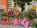 HK 深水埗 SSP 美荷樓青年旅舍 YHA Mei Ho House Youth Hostel - Block 41 Shek Kip Mei Estate 巴域街 Berwick Street Sham Shui Po Oct-2013 evening courtyard 02.JPG