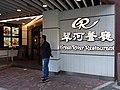 HK ALC 鴨脷洲 Ap Lei Chau 利東商場 Lei Tung Commercial Centre interior Sunday morning November 2019 SSG 09.jpg