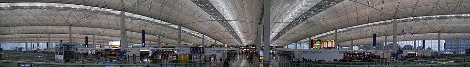 HK Airport Terminal 1