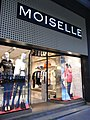 HK Central Building Pedder Street shop Moiselle window boxes Oct-2012.JPG