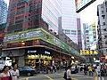 HK MK Bute Street Sai Ying Choi Street Pioneer Centre shop Tough n 花園餐廳 Sweetheart Garden Restaurant Sept-2012.JPG