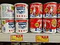 HK ML Bonham Road Wellcome Supermarket goods canned milk June 2021 SS2 01.jpg
