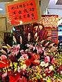 HK North Point 北角 新光戲院 SunBeam Theatre Liza Wang 汪明荃 flowers 林建業醫生 Dec-2012.JPG