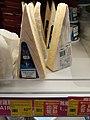 HK SW 上環 Sheung Wan 文咸街 Bonham Strand shop U-Select Supermarket cheese August 2020 SS2 01.jpg