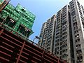 HK Sai Ying Pun Des Voeux Road West view Kwan Yick Building phase two Aug-2013.JPG