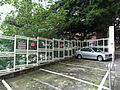 HK Sheung Wan 上環 醫院道 Hospital Road Tung Wah Hospital outside carpark June-2012.JPG