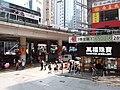 HK Tram tour view Wan Chai 軒尼詩道 Hennessy Road August 2018 SSG 23.jpg