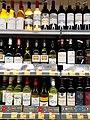 HK WC 灣仔 Wan Chai 軒尼詩道 308 Hennessy Road 集成中心 C C Wu Building basement ParknShop Supermarket goods bottled wines September 2020 SS2 08.jpg